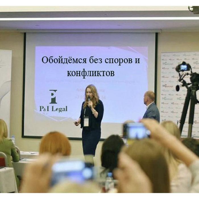 Алена Барсова на IX Международном курсе для врачей-косметологов