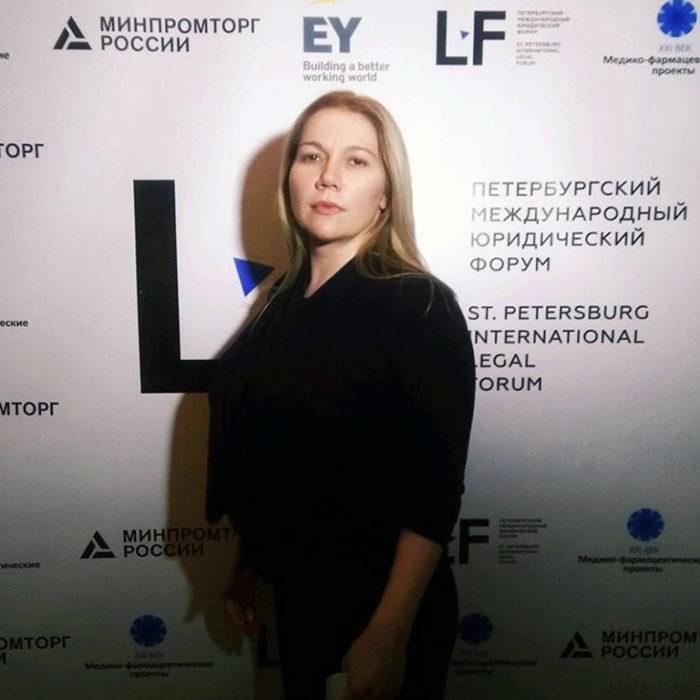 Алена Барсова на главном юридическом событии года