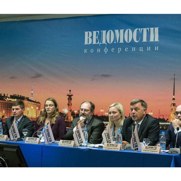 Конференция «Медицинский бизнес в России»