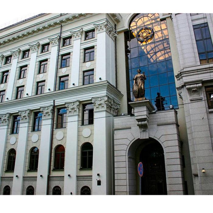 Пленум Верховного суда о ст. 238 УК РФ