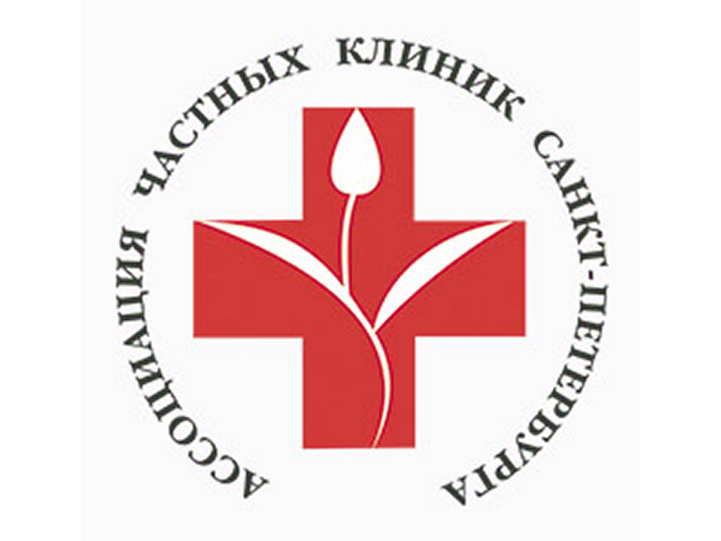 Станислав Яворский в Ассоциаци частных клиник города