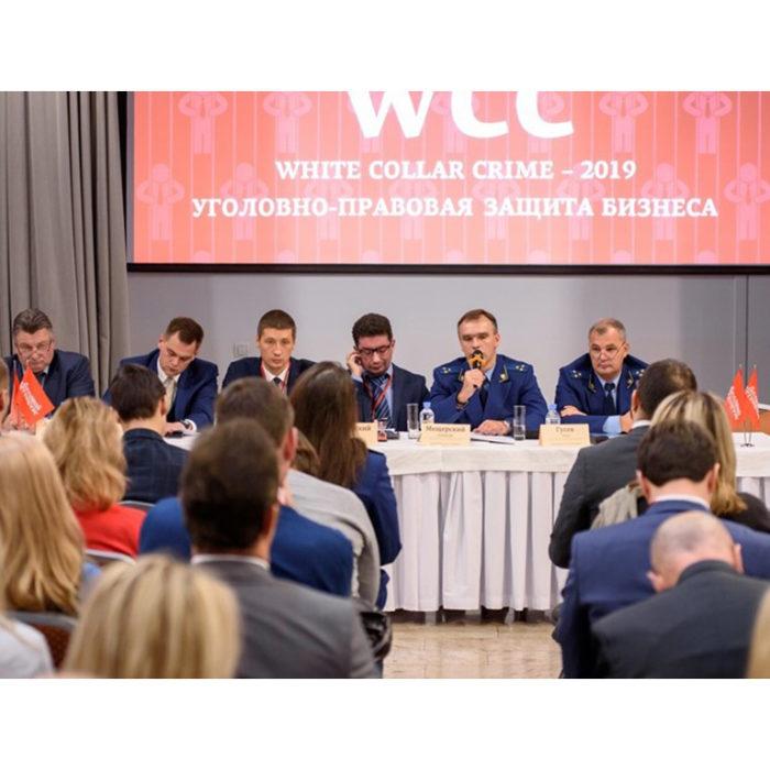 Игорь Пронин на White Collar Crime – 2019