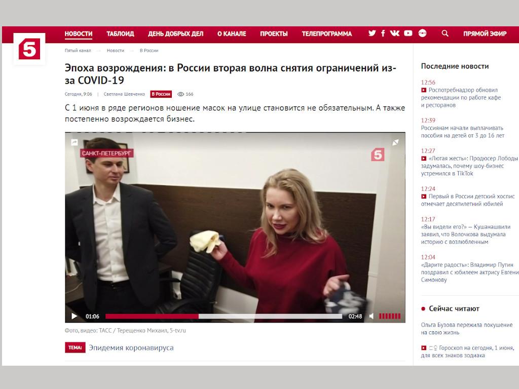 Алена Барсова - юрист на стороне врачей