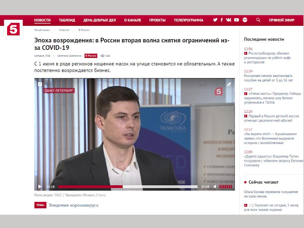 Станислав Яворский о работе юристов
