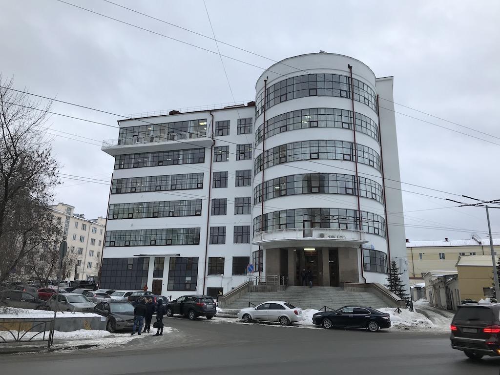 Железнодорожный районный суд г. Екатеринбурга