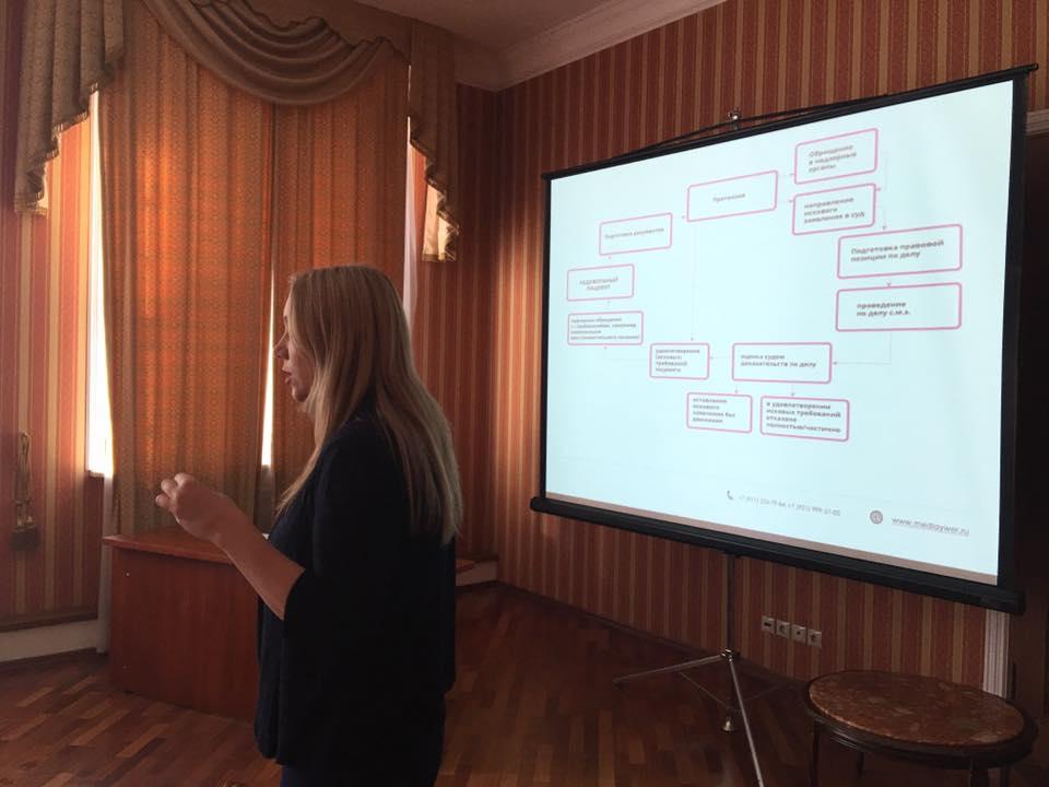 Алена Барсова в Казани